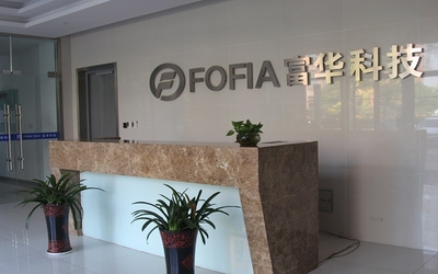 Wuxi Fofia Technology Co., Ltd